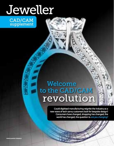 CADCAM_Report_2014_001